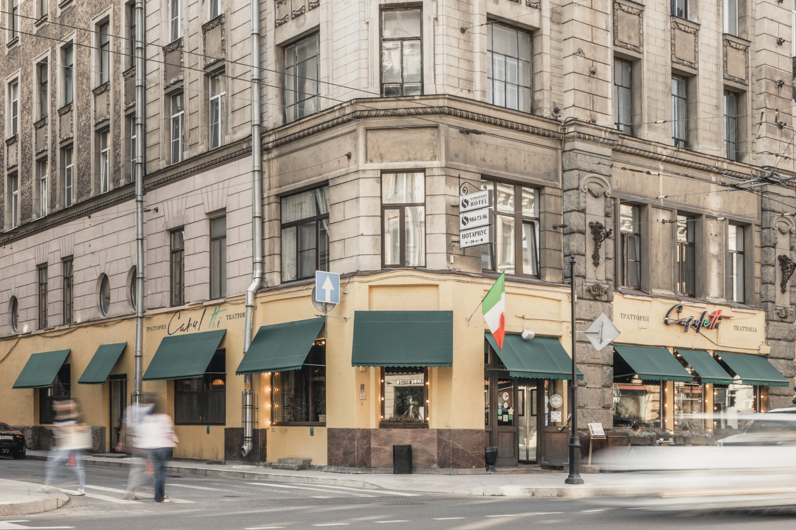 Ресторан Сapuletti Ginza Project