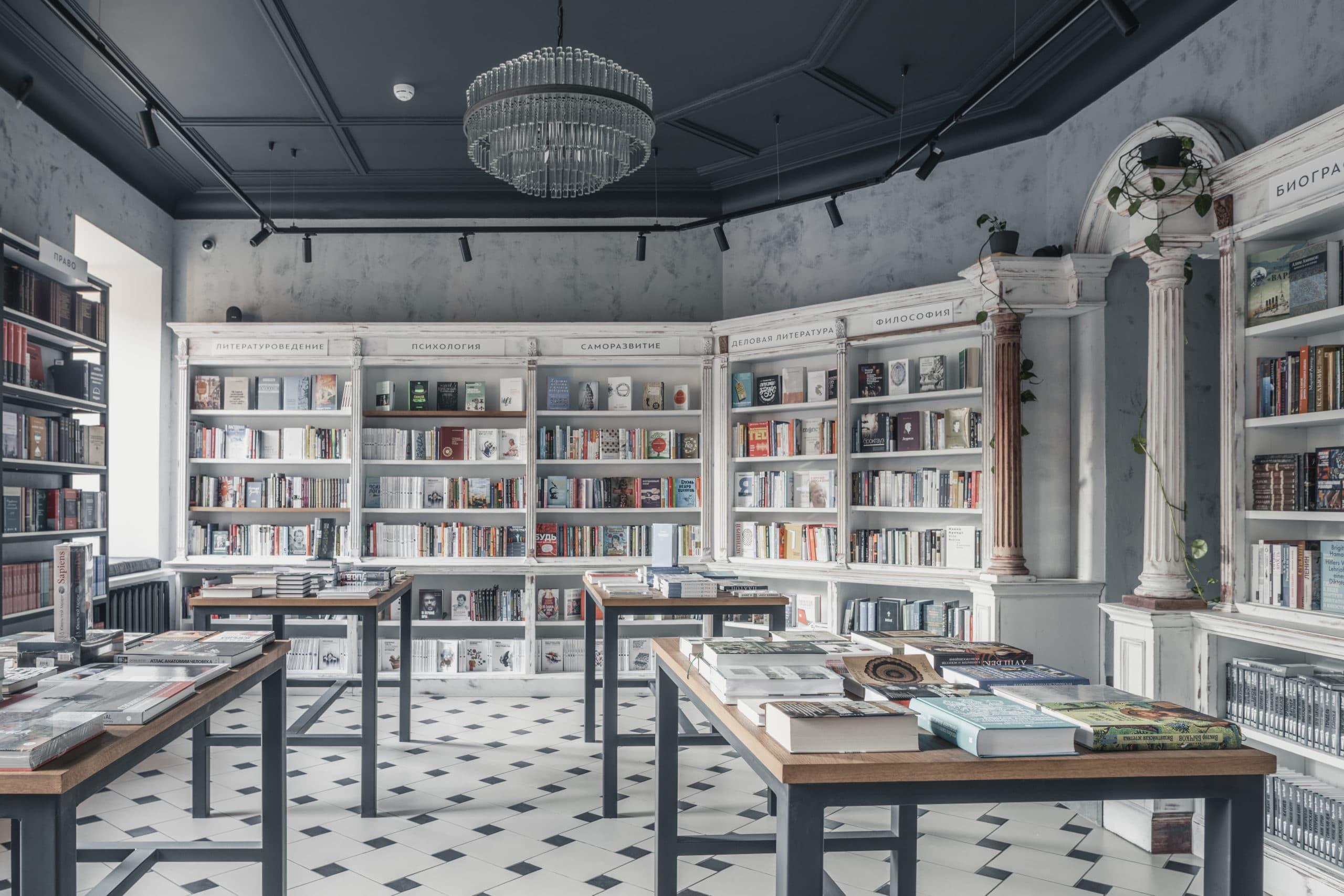 """Книжный магазин """"Во весь голос"""""""